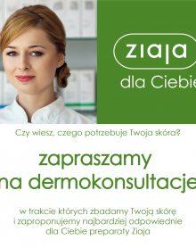 Dermokonsultacje w Ziaja dla Ciebie!